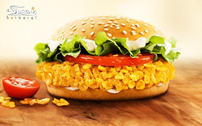 فست فود کره با منو باز انواع برگر و ساندویچ