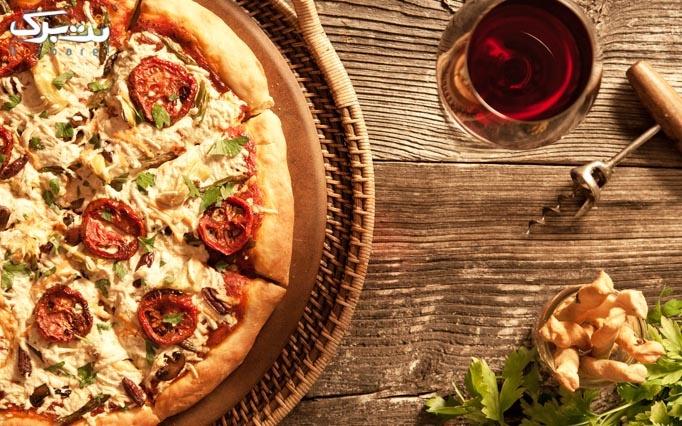 فست فود تینو با منوی باز پیتزاهای دلچسب