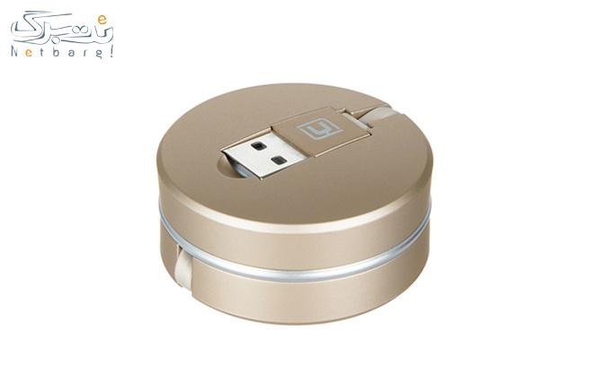 انواع کابل تبدیل USB کافل از تامین کالای نت برگ