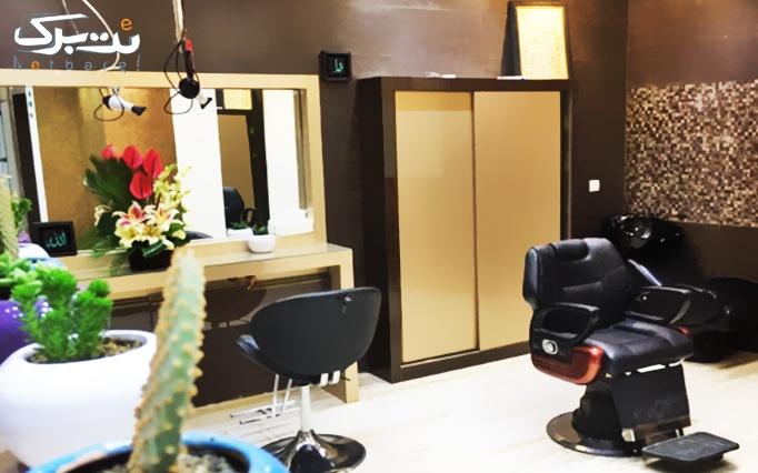 رنگ مو در آرایشگاه رز آرا