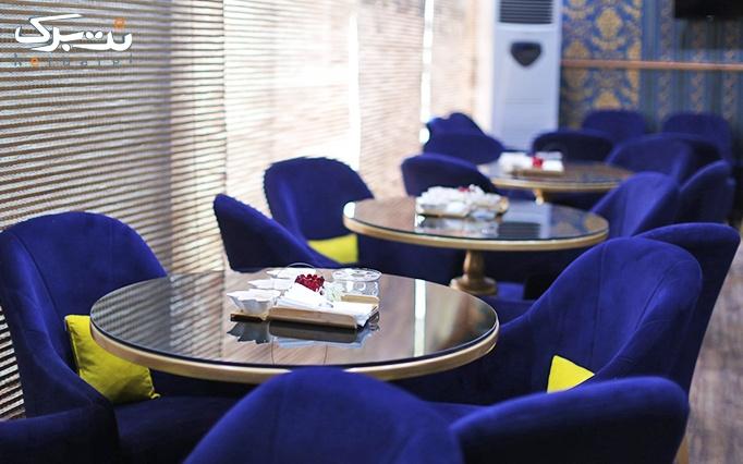 کافه پارادایس با سرویس چای سنتی دو نفره