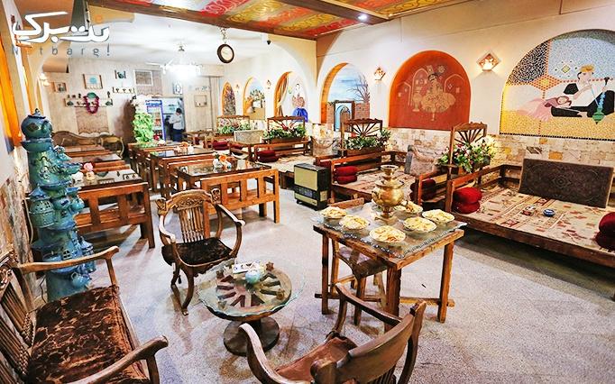 رستوران سنتی رویال با موسیقی زنده