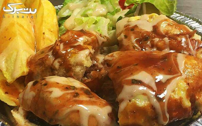 غول خوشمزه با ساندویچ های ویژه، کباب ترکی و سیب زمینی