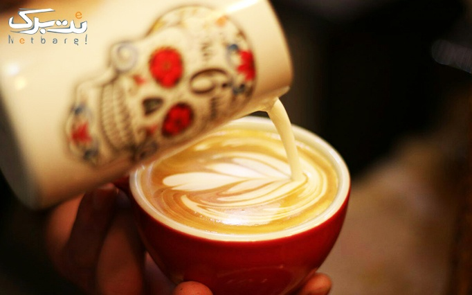 کافه برند عارفان با منو باز انواع قهوه، چای و دمنوش