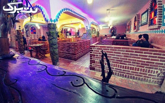 رستوران شب فیروزه ای با منوی باز غذاها