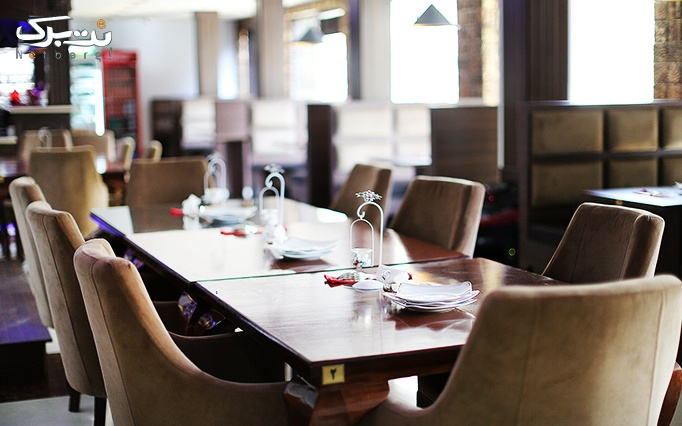 کافه رستوران پرشین استار با منوی کافی شاپ