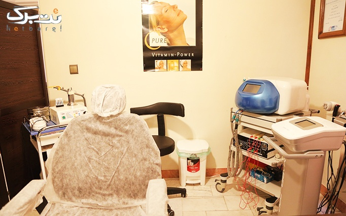 rf صورت در مطب دکتر تیموری