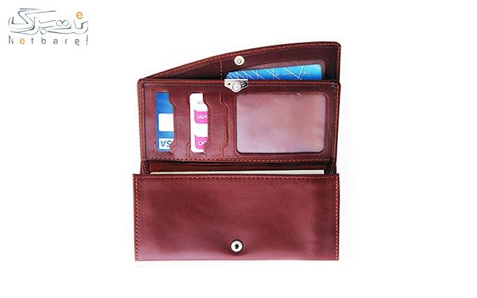 کیف چرم  کد AM14 از آریا چرم