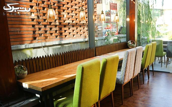 کافه آسمون با منوی باز صبحانه و عصرانه