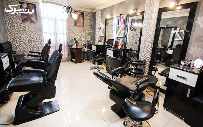 کوتاهی،رنگ مو و اصلاح ابرو در آرایشگاه قصر نیکان
