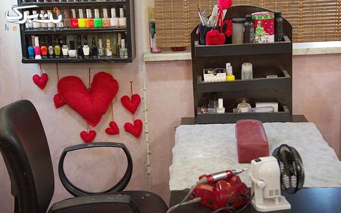 طراحی حنا در آرایشگاه آرزو