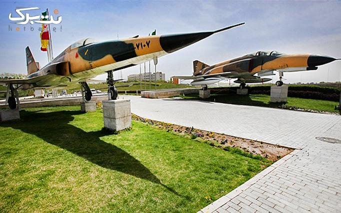 بازدید از باغ موزه دفاع مقدس و دریاچه هورالهویزه