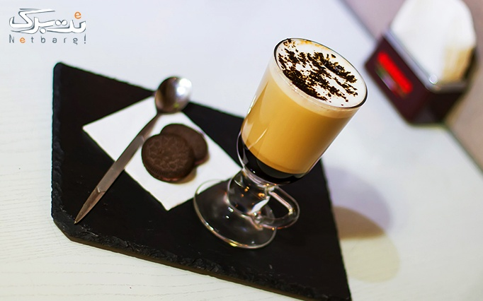 کافه دیدار با منو باز نوشیدنی های گرم و سرد