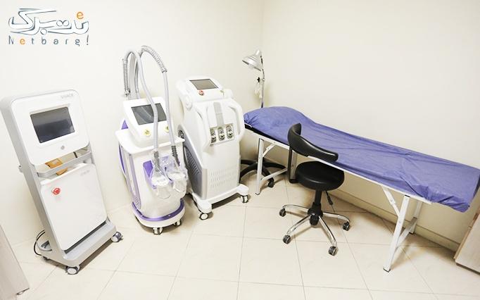 الکس کندلا 2016 در درمانگاه تخصصی جلوه ماندگار