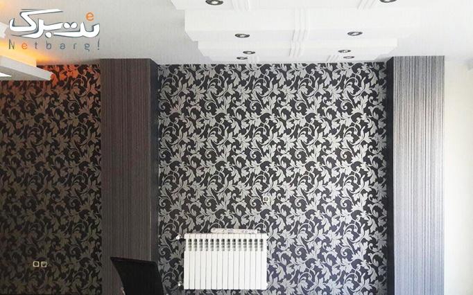 کاغذ دیواری برند perfection  از شرکت طراحی خانه ایده آل