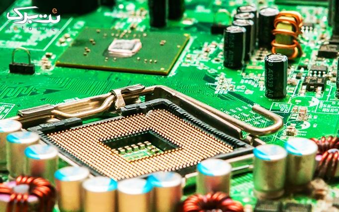 میکرو کنترلر(LPC1768) ARM