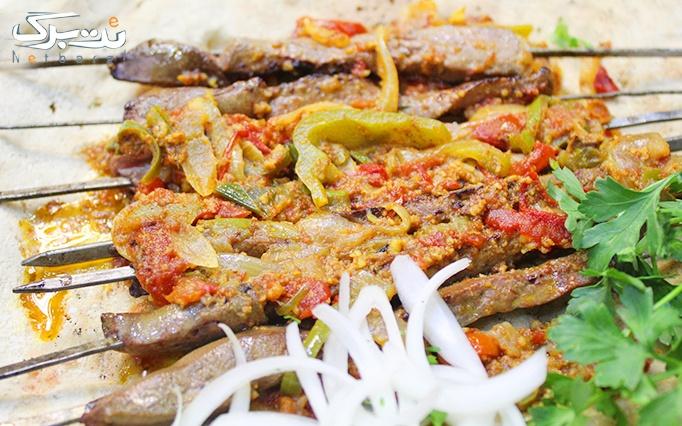 غذای سنتی درستکار با منو خوراک جگر