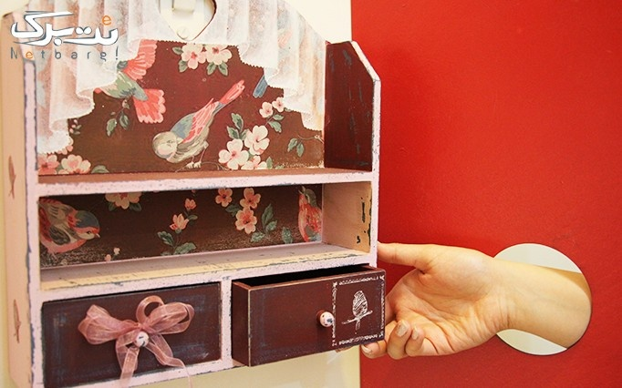 کارگاه دکوپاژ روی سینی در دپارتمان هنر ناربن