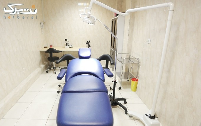 لیزر ایلایت  در درمانگاه تخصصی  جلوه ماندگار