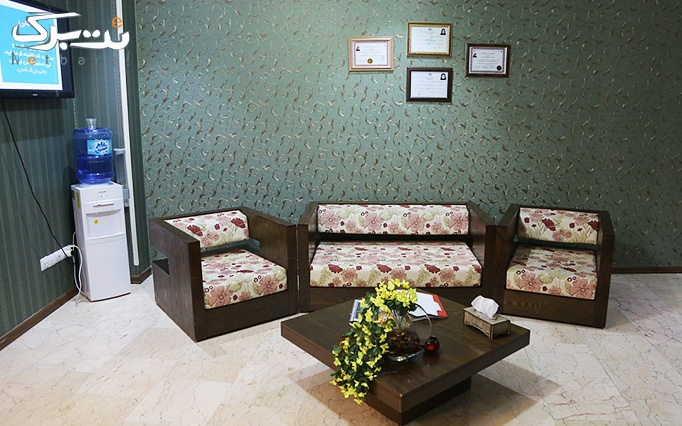 نوروفیدبک درمرکز مشاوره فردوس
