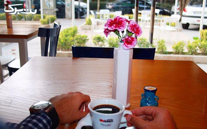 کافه آقای ریش با منو صبحانه