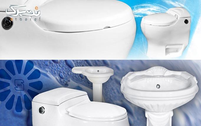 توالت فرنگی مدل مارکیز از کات کالا