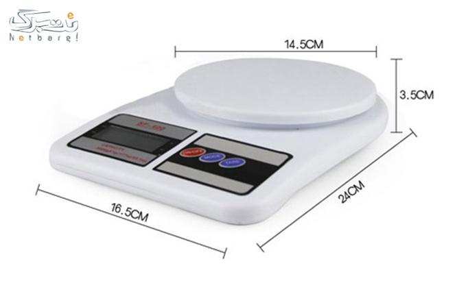 ترازوی آشپزخانه دیجیتال از بازرگانی شایلی
