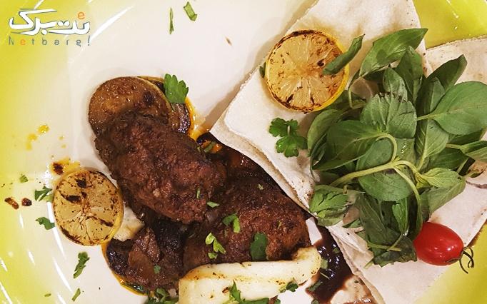 گروه آشپزی چند ملیتی (گاچ) با منو باز