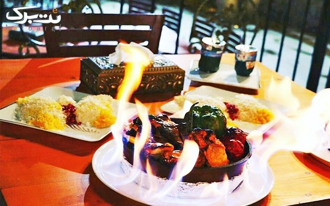 رستوران ساحلی مروارید با منوی باز و موسیقی