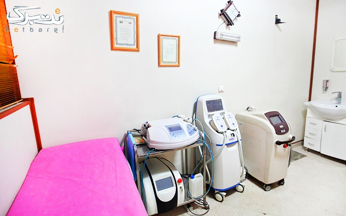 پاکسازی پوست در مطب دکتر ملک زاده