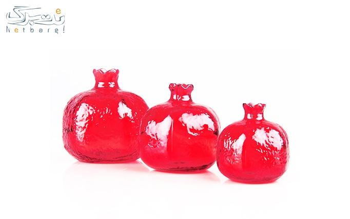 ست انار شیشه ای سه عددی از بازرگانی شایلی