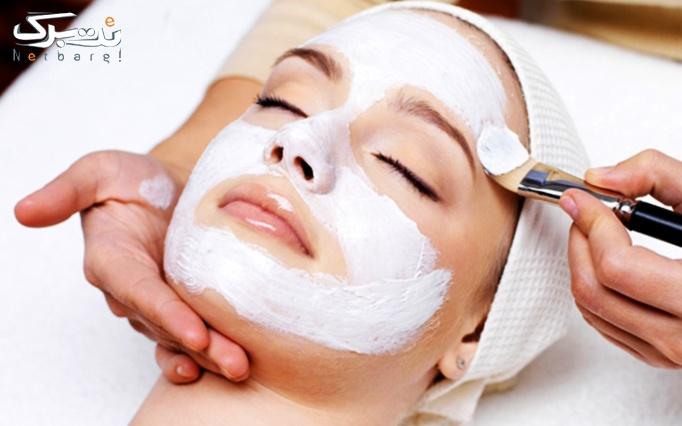 پاکسازی پوست در آرایشگاه ایرسا