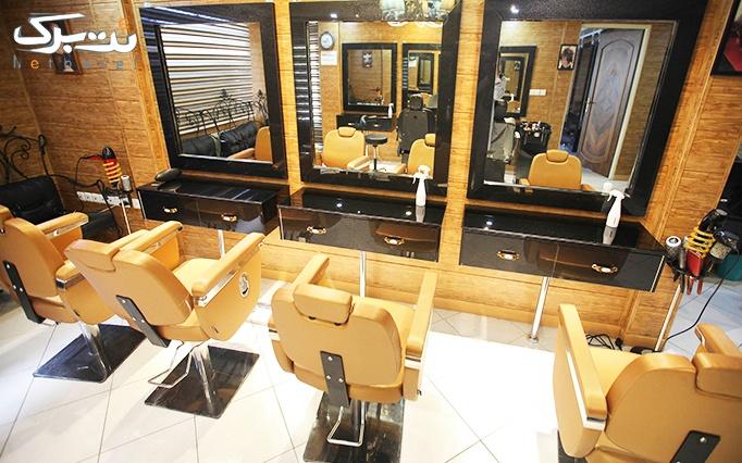 میکاپ و شینیون در آرایشگاه باران