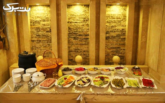 رستوران لیالی فرات با بوفه صبحانه