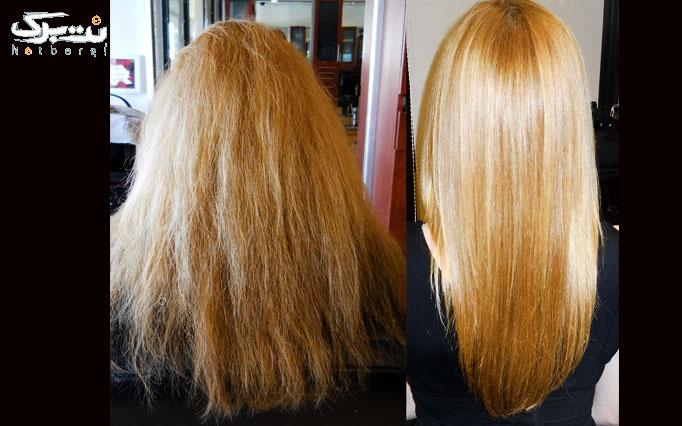 صافی ژاپنی مو در آرایشگاه غنچه سرخ