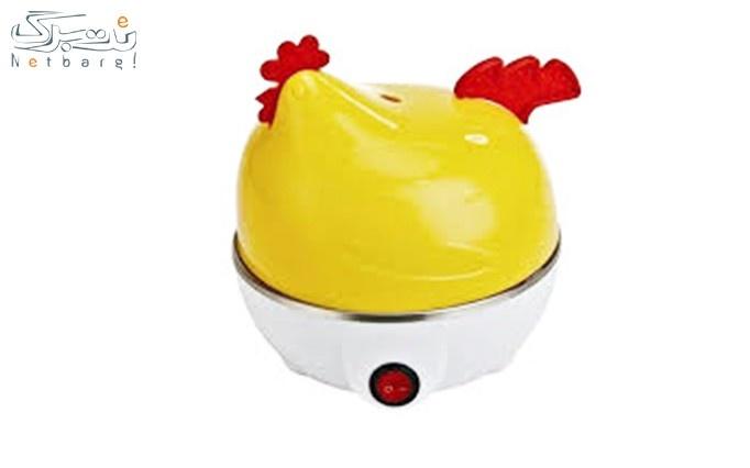 تخم مرغ پز از بازرگانی شایلی