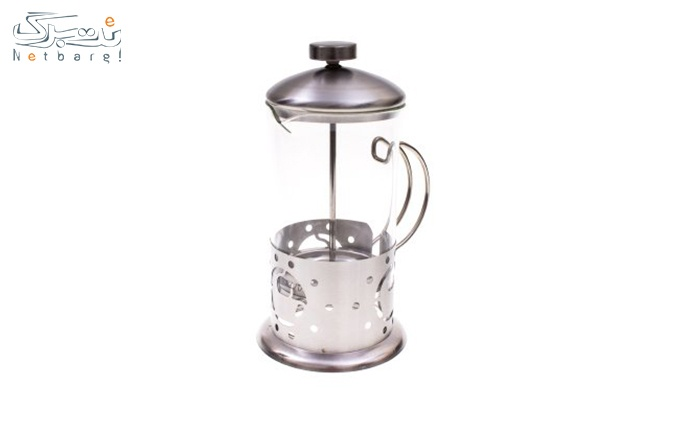 قهوه ساز فرنچ پرس استیل از بازرگانی شایلی
