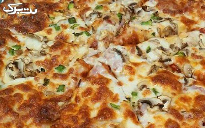 پیتزا پوپو با منو انواع پیتزا، زغالی برگر