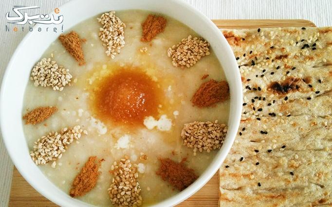غذای سنتی درستکار با حلیم پرسی