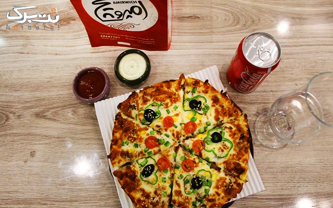 فست فود امیرویچ با منو باز متنوع از پیتزا