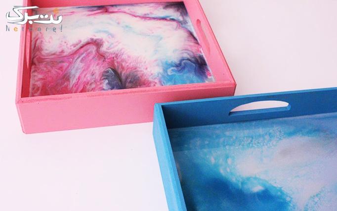 آموزش ساخت سینی رزینی ابر و باد در هنر ناربن