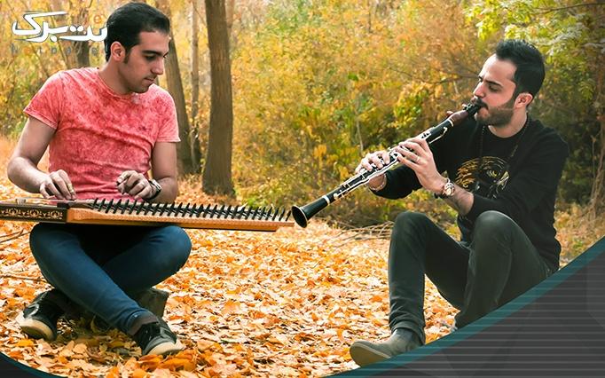 اولین کنسرت بی کلام ترکی استانبولی در ایوان شمس