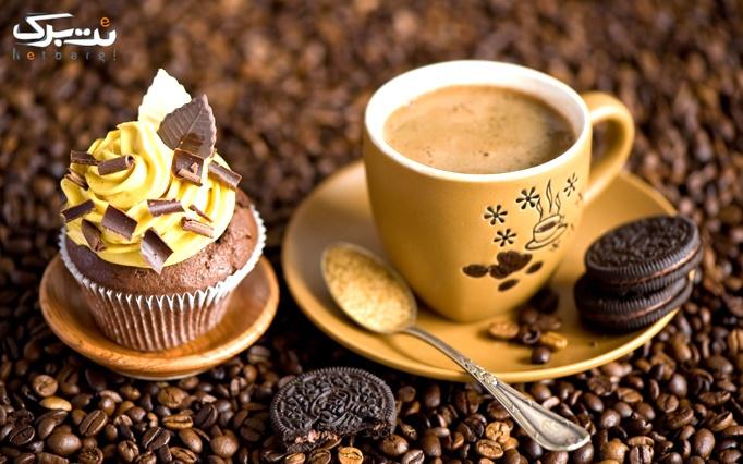 کافه دیدارو با منو باز نوشیدنی های گرم و سرد1