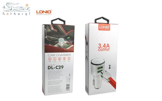 شارژ فندکی LDiNO از فروشگاه پروانی