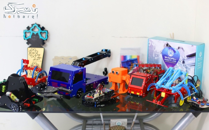 سرزمین ربات ها ویژه کودکان و نوجوانان