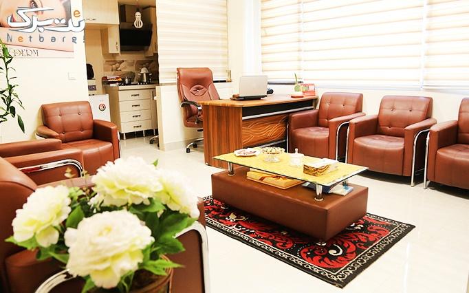 لیزر SHR  در مطب دکتر عباسی