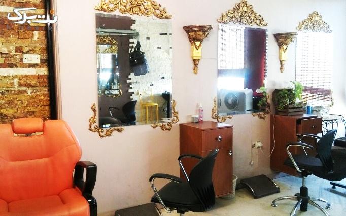 کراتینه گرم مو در آرایشگاه غنچه سرخ
