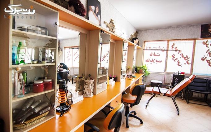 ترمیم ناخن در آرایشگاه قصر کیانا