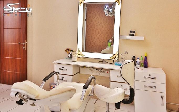 بافت و براشینگ مو در سالن عروس پریا
