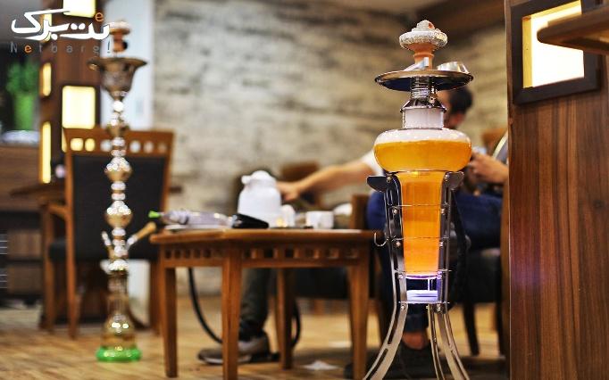 کافه سنتی بام با سرویس چای سنتی دو نفره.(سازمانی)